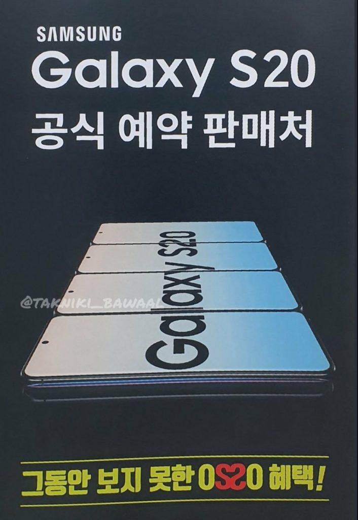 Samsung Galaxy S20 Leak - Poster