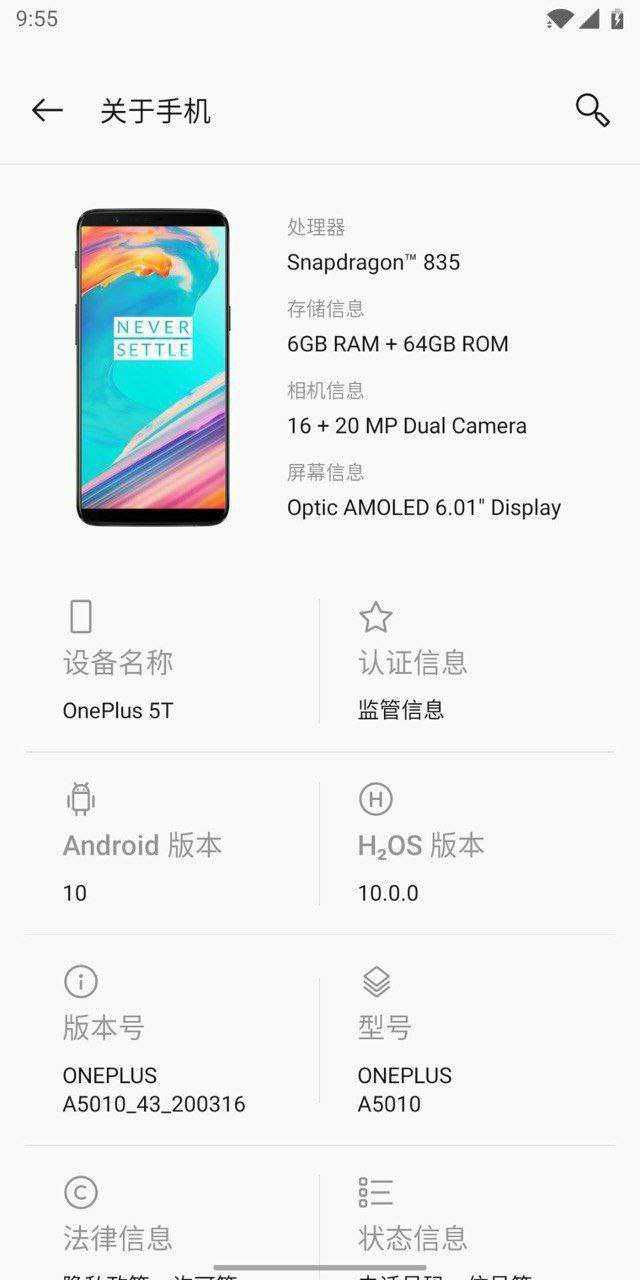 OnePlus 5 Android 10 Hydrogen OS