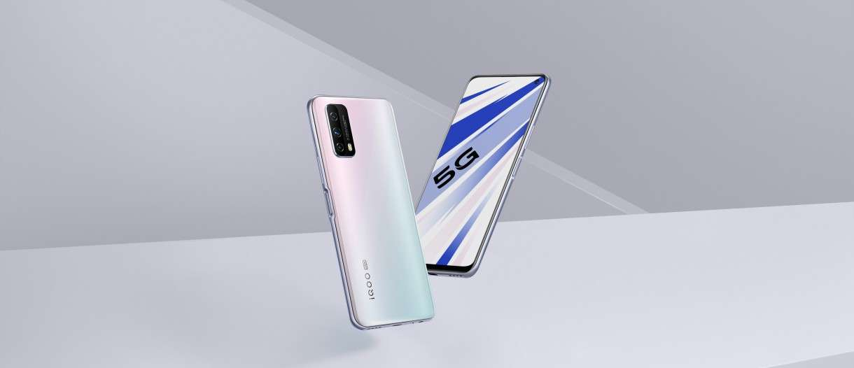 iQOO Z1x Snapdragon 765G, 5000mAh Battery